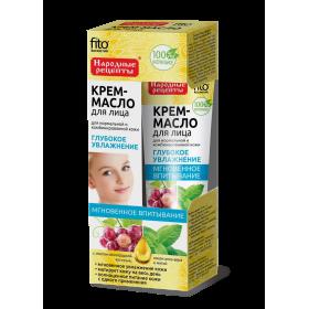 Crema hidratanta intensiva cu ulei din samburi de struguri si suc de aloe pentru  ten normal/mixt