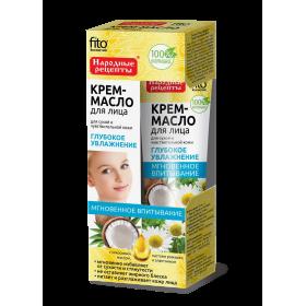 Crema hidratanta intensiva cu ulei cocos, musetel si alantoina pentru ten uscat/sensibil