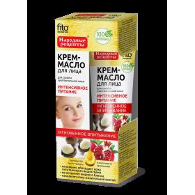 Crema nutritiva intensiva cu unt shea, rodie, proteine lactice pentru ten uscat/sensibil