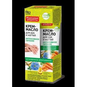 Crema nutritiva intensiva pentru maini si unghii cu ulei de in, extracte de lamaie si morcov