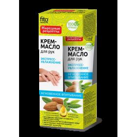 Crema-unt hidratant pentru maini cu ulei de migdale, aloe vera si ceai verde