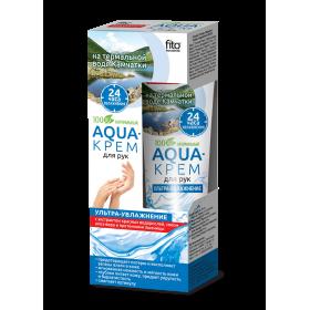 Crema aqua ultrahidratanta pt maini cu apa termala, aloe, proteine de grau