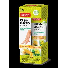Crema-unt emolient pentru picioare cu ulei de porumb, pantenol si extract de rostopasca