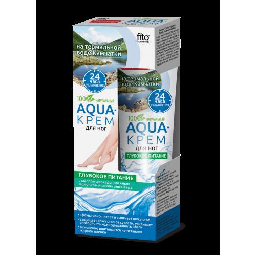 Crema aqua nutritiva pentru picioare cu apa termala, ulei de avocado, suc de aloe