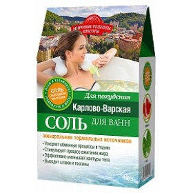 Sare de baie din Karlovy Vary cu efect de slabire