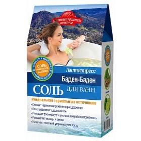 Sare de baie din Baden-Baden cu efect antistres