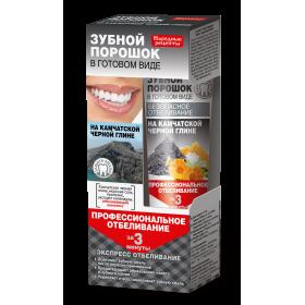 Pasta de dinti efect de albire cu argila neagra de Kamceatka