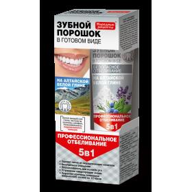 Pasta de dinti efect de albire cu argila alba de Altay