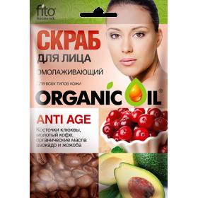 Scrub rejuvenant anti-age cu uleiuri de avocado si jojoba