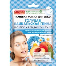 Masca textila catifelare si tonifiere cu argila albastra de Baikal