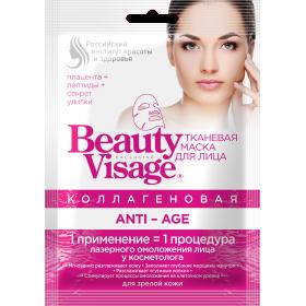 Masca textila rejuvenanta anti age cu colagen pentru ten matur  - momentan nu este pe stoc