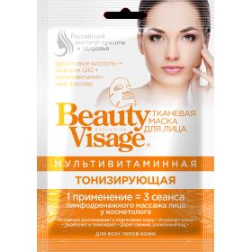 Masca textila vitaminizanta tonifianta pentru toate tipurile de ten
