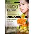 Masca intens nutritiva cu coenzima Q10, uleiuri de catina si masline