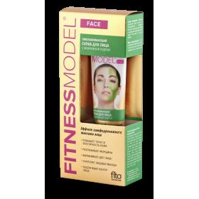 Scrub facial rejuvenant cu pulbere de perle si colagen