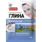 Argila cosmetica albastra din Baikal cu efect rejuvenant