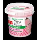Argila cosmetica roz din Altay cu efect nutritiv (preparata)