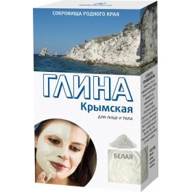 Argila cosmetica alba de Crimeea cu efect purificator