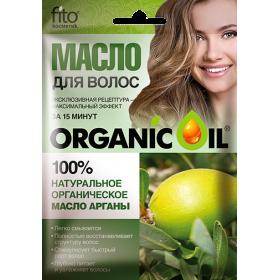 Complex uleios regenerant, nutritiv si hidratant cu ulei de argan