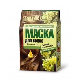 Masca REGENERARE SI RESTAURARE pentru par despicat cu ulei de jojoba