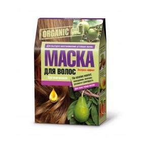 Masca REGENERAREA PARULUI OBOSIT cu uleiuri de macadamia, avocado si grapefruit roz