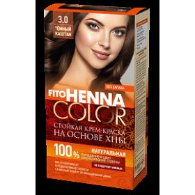 Vopsea de par permanenta fara amoniac FITO Henna Color 3.0 CASTANIU INCHIS