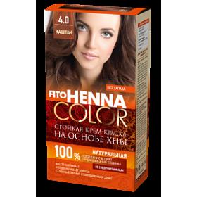 Vopsea de par permanenta fara amoniac FITO Henna Color 4.0 CASTANIU