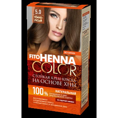 Vopsea De Par Permanenta Fara Amoniac Fito Henna Color 50 Blond Inchis