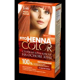 Vopsea de par permanenta fara amoniac FITO Henna Color 5.46 CUPRU ROSCAT - momentan nu este pe stoc