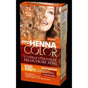 Vopsea de par permanenta fara amoniac FITO Henna Color 7.0 BLOND DESCHIS - momentan nu este pe stoc