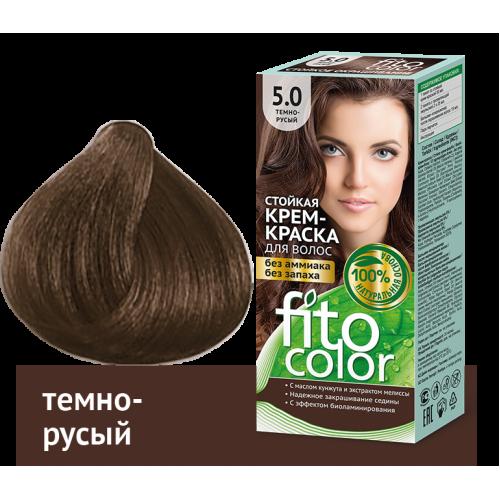 Vopsea de par permanenta fara amoniac  si miros Fitocolor 5.0 BLOND INCHIS