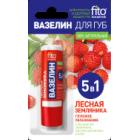 Vaselina-stick pentru buze 5in1 hidratant - fragute, maces, aloe
