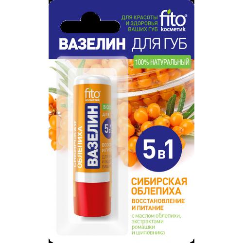 Vaselina-stick pentru buze 5in1 regenerant - catina, musetel, maces