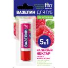 Vaselina-stick pentru buze protector 5in1 - zmeura, coacaze negre, vit.A
