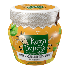 Crema-unt nutritiv pentru corp si maini cu extract de lapte de capra