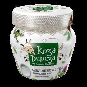 Argila cosmetica alba (preparata) cu extracte de plante din Altay si lapte de capra