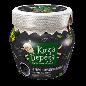 Argila cosmetica neagra (preparata) din Kamceatka  cu extracte de plante siberiene si lapte de capra