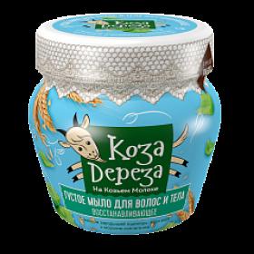 Sapun dens regenerant pentru par si corp cu extract de lapte de capra