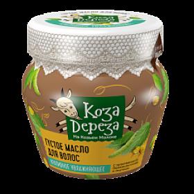 Masca hidratanta densa pentru toate tipurile de par cu extracte de lapte de capra si urzica