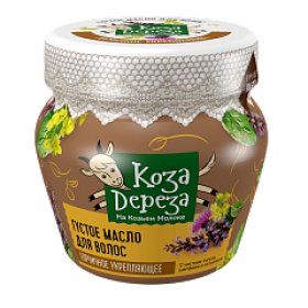 Masca fortifianta densa pentru pentru toate tipurile de par cu extracte de lapte de capra si ulei de mustar