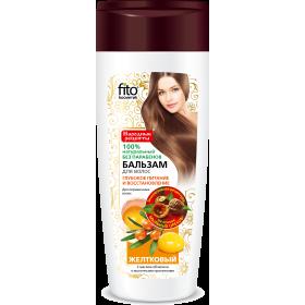Balsam NUTRITIE SI RECUPERARE PROFUNDA pentru par vopsit pe baza de nuci de sapun, extract de ou si ulei de catina