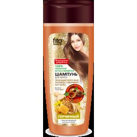 Sampon STIMULAREA CRESTERII pentru toate tipurile de par pe baza de nuci de sapun, mustar, germeni de grau si miere
