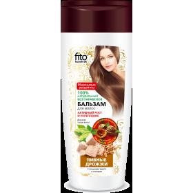 Balsam CONSOLIDARE SI CRESTERE ACTIVA pentru toate tipurile de par pe baza de nuci de sapun, drojdie de bere si hamei