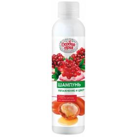 Sampon hidratant pentru par vopsit - rodie si ulei de argan