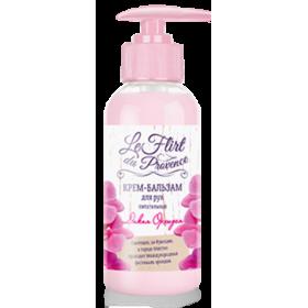Crema nutritiva pentru maini - orhidee si unt de shea