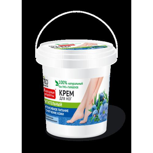 Crema nutritiva emolienta pentru picioare cu uleiuri de in si ienupar