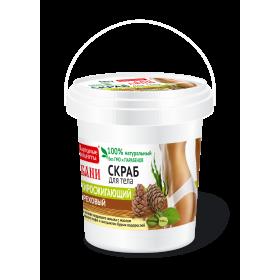 Scrub corporal lipolitic delicat cu uleiuri de avocado, fictic si cedru