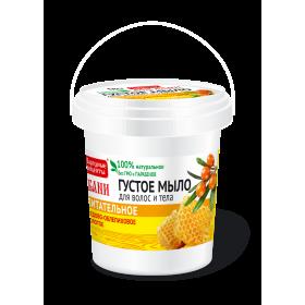 Sapun dens nutritiv pentru par si corp cu ulei de catina si extract de miere  - termen valabilitate 02.2021