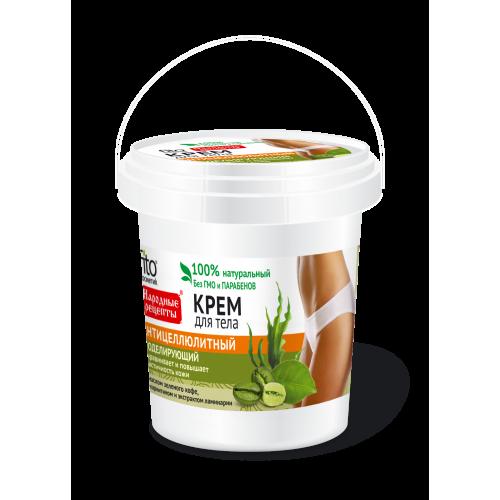 Crema modelatoare anticelulitica cu ulei de cafea verde, L-carnitina si extract de alge marine
