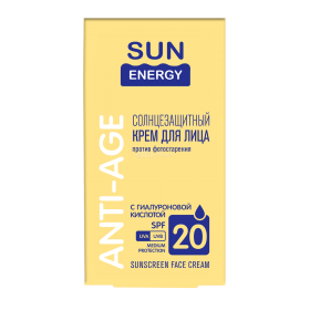 Sun Energy Crema faciala cu acid hialuronic si protectie solara SPF20