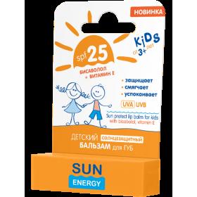 Sun Energy Balsam de buze cu acid hialuronic si protectie solara SPF25